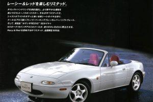 78993-eunosr2-limited004
